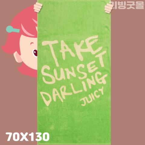 70발염 밍크바스타올 Take Sunset